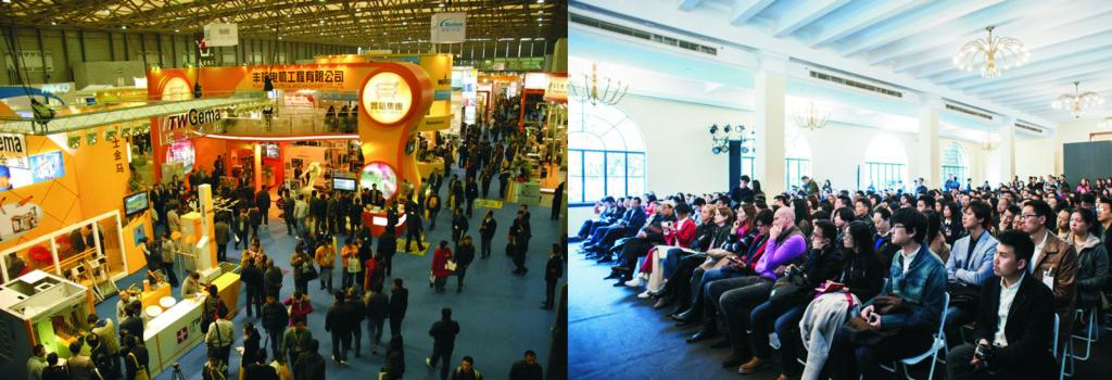 Картинки с выставки в Шанхае