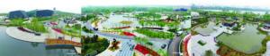 sad-v-Tangshan EXPO 2016
